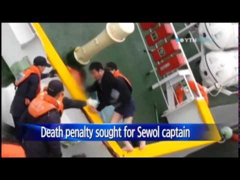 Prosecutors seek death penalty for Sewol ferry captain / YTN