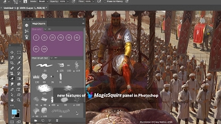 MagicSquire: new features, Tool Presets, Compact Mode in Photoshop