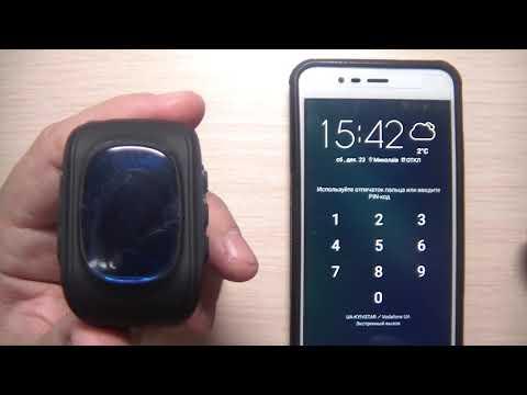 Обзор и настройка смарт-часов Q50 и других часов. (Скачать SMS-команды и SeTracker).