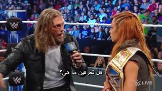 WWE Wal3ooha: إيدج يحاول نصح بيكي لينش