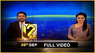 Live at 12 News – 2020.09.09 Thumbnail