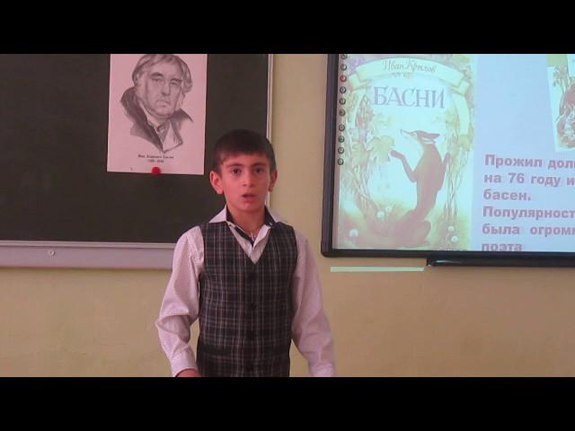 Изображение предпросмотра прочтения – КаренАкопян читает произведение «Стрекоза и Муравей» И.А.Крылова
