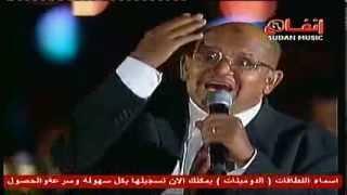 الأمين عبدالغفار - باقى الدموع