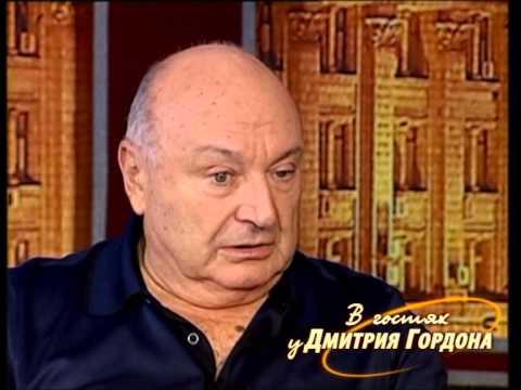 Михаил Жванецкий. 'В гостях у Дмитрия Гордона'. 1/2 (2006)