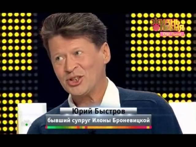 Жизнь как песня Стас Пьеха НТВ Эфир 17.01.2014