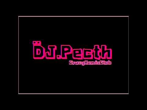 DJ.Pecth - Hot