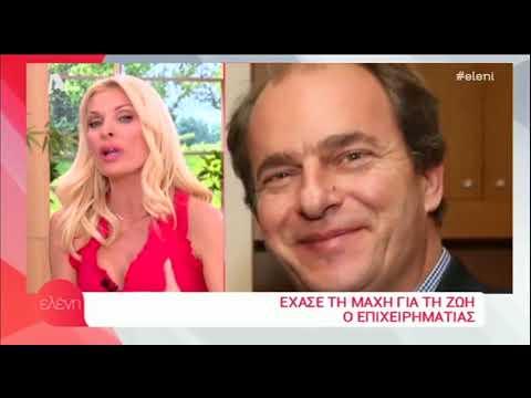 Entertv:Συγκλονισμένη η Ελένη Μενεγάκη από τον θάνατο του Αλέξανδρου Σταματιάδη
