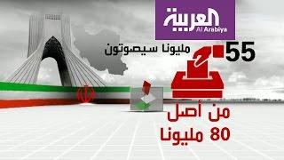 انطلاق الحملة الانتخابية الرئاسية في ايران