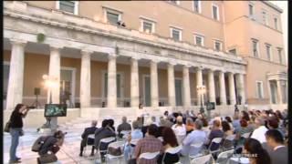 Ζ. Κωνσταντοπούλου (ΠτΒ) στην Εκδήλωση για την Αποκατάσταση της Δημοκρατίας (24/07/2015)