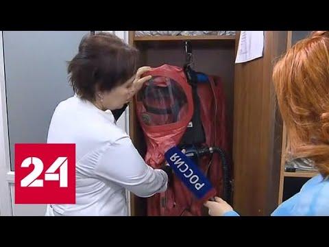Врачи дали советы, как уберечь себя от коронавируса - Россия 24