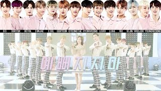 14U - Don't Be Pretty (예뻐지지마) MV + Lyrics Color Coded HanRomEng - Stafaband