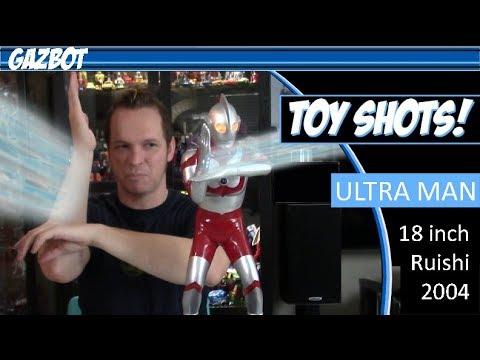 Review: ULTRAMAN 18 inch Ruishi light and sound figure