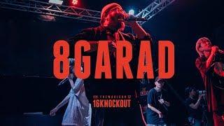 twio4-8garad-quot-live-performance-quot-16knockout-rap-is-now