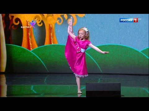 Анастасия Григорьева. М.