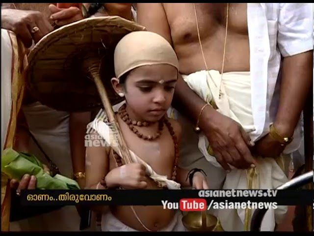 Thrikkakara Vamana Moorthy Temple Onam  Celebration | Onam 2017