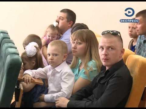 В Пензе 30 молодых семей получили жилищные сертификаты