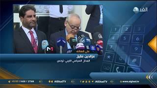 محلل: نزع السلاح في ليبيا أساس لحل الأزمة