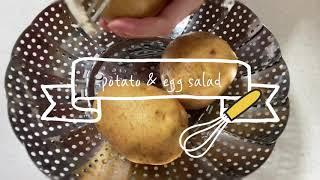 [잴리로그] 요리로그| 취미로그| 감자달걀샐러드, 감자…