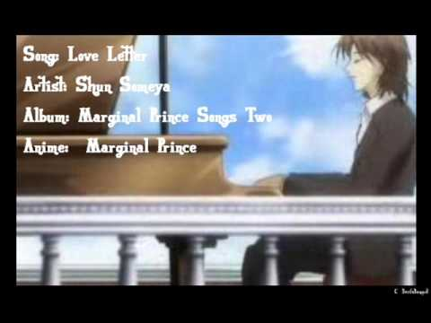 love letter song someya s song marginal prince letter ver 10011 | hqdefault