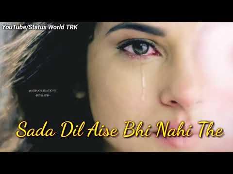 Hum Royenge Itna 😢 Sad Song | Whatsapp Status Video | Female Version