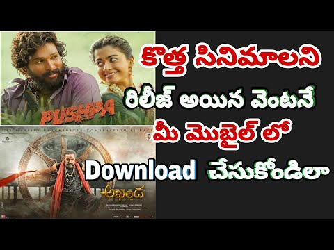 How to download 2018 Telugu latest hd movies online