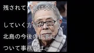 【訃報】北島三郎次男・大野誠さん 51歳孤独死、無念の涙「まさか」