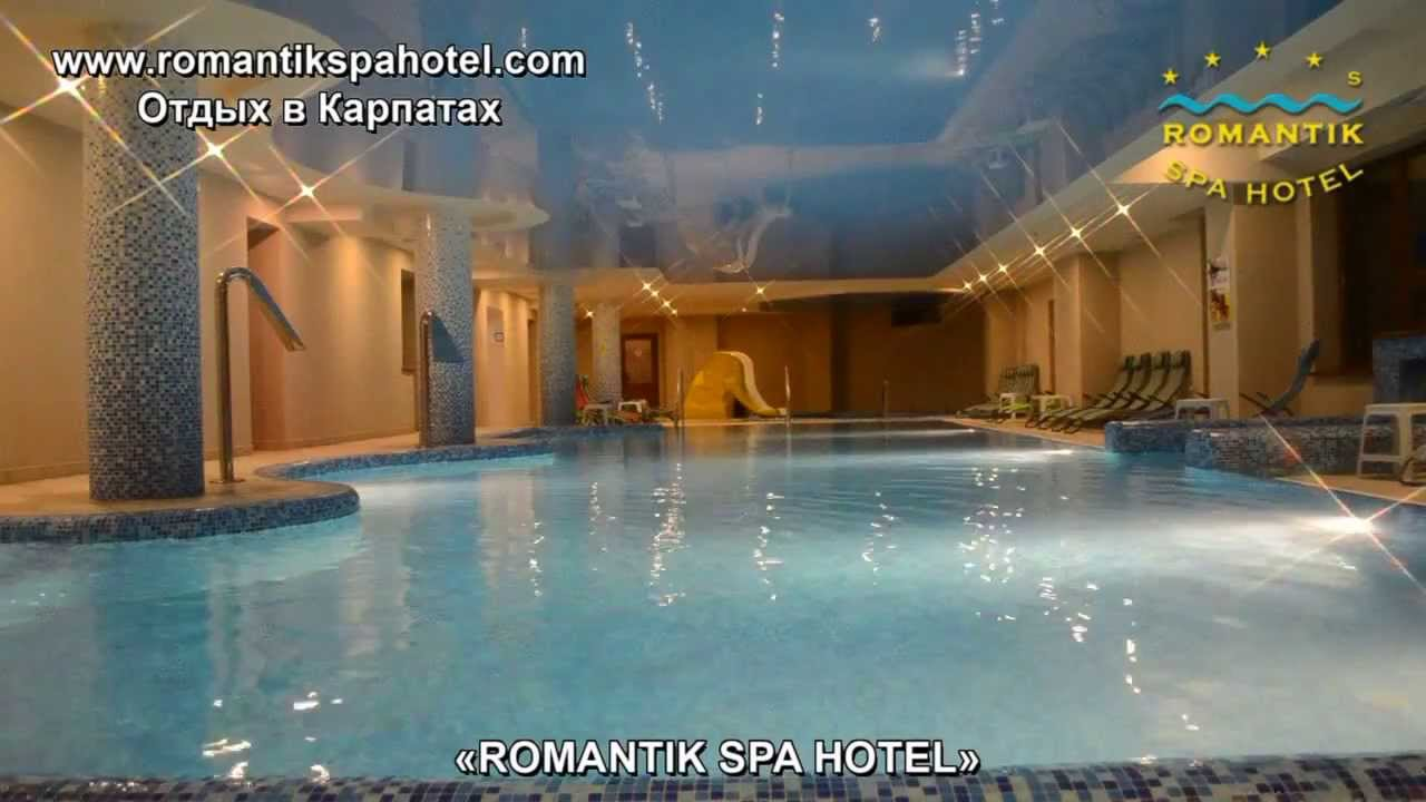 «ROMANTIK SPA HOTEL» СПА ЗОНА