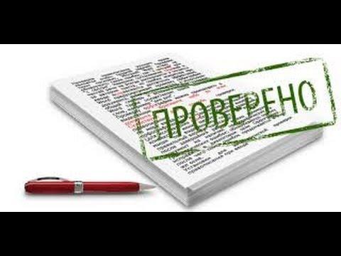 Бесплатный сервис для проверки грамматики, пунктуации и стилистики.http://orfogrammka.ru/