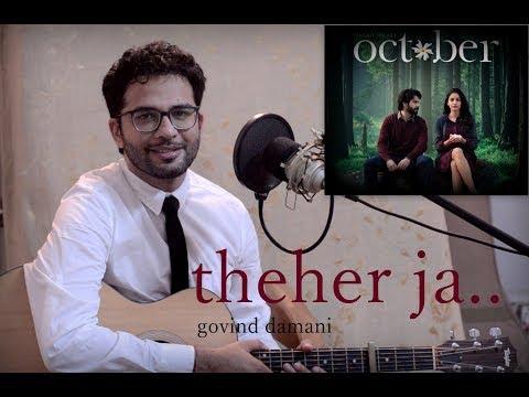 Theher Ja   October   Varun Dhawan & Banita Sandhu   Armaan Malik   Abhishek Arora   Cover