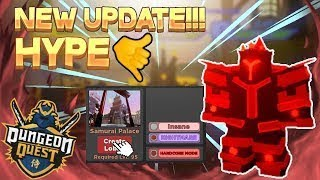 🔴Roblox Dungeon Quest Carrys and Give Aways Live Stream🔴 Eps.11 *NEW UPDATE*