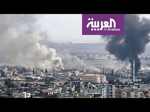 جرائم حرب وفسفور أبيض.. حصيلة العدوان التركي على سوريا  - 17:53-2019 / 10 / 19