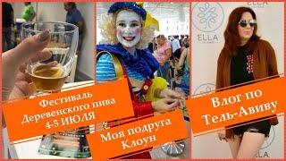 видео в каких российских областях какое популярное местное пиво? / Вопросы