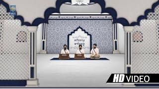 Prabh Jio Tu Mero Sahib Data | Bhai Baldev Singh Bulandpuri | Amritt Saagar | Shabad Kirtan