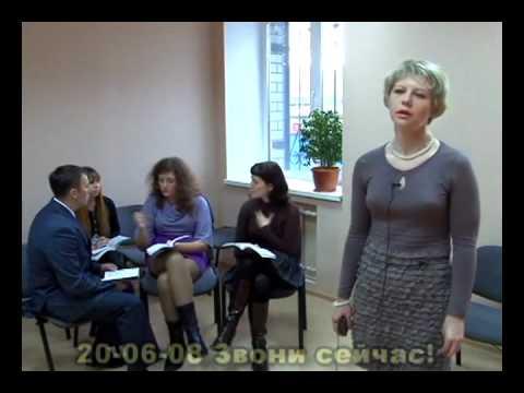 """Центр Развития Психологии """"Лада"""" г. Дзержинск"""