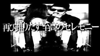 カルテット. 「33 Revolutions〜ビリーバーズ・ハイ〜」 ¥1500(tax in) ...