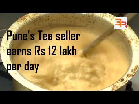 Pune's Tea seller makes Rs 12 lakh per month, says creates employment|