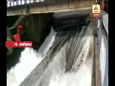 Gate number 1 of Durgapur Barrage Suddenly breaks down, Huge water coming out : Watch