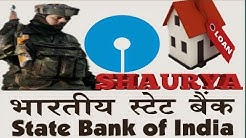 Home loan sbi