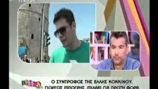 Gossip-tv.gr Μπόγρης για σχέση με Κοκκίνου