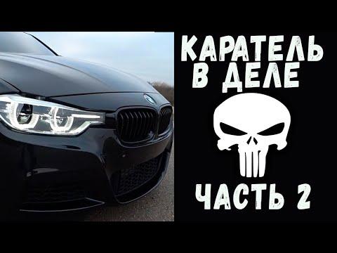 Каратель BMW 335i  вышел на охоту. Гонка с Lexus is-f, corvette 6.2, tourer v, impreza wrx