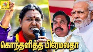 Premalatha Vijayakanth slams Centre & State Govt | Gaja Cyclone
