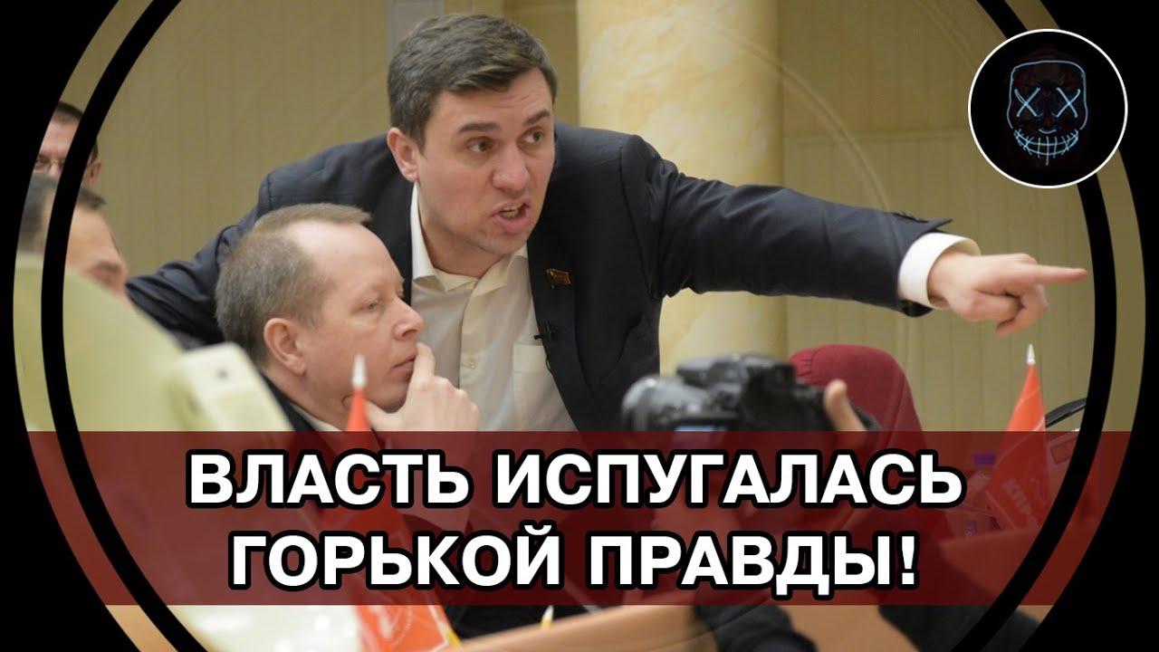 Коммунисты не оставили и МОКРОГО МЕСТА от Единой России! Восприняли в ШТЫКИ АНТИНАРОДНЫЕ меры ЕДРА!