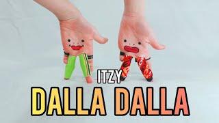 손가락춤) 있지 - 달라달라 / Finger dance) ITZY - DALLA DALLA