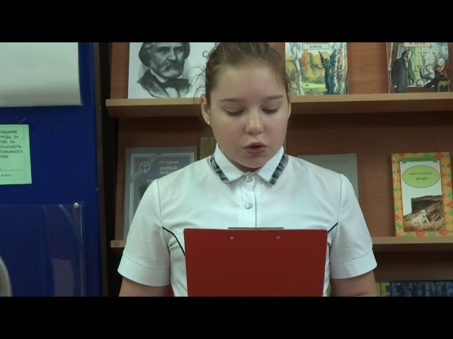 Изображение предпросмотра прочтения – ЛизаКругликова читает отрывок изпроизведения «Собака» И.С.Тургенева
