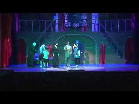 The ACT presents  One Normal Night from the Addams Family