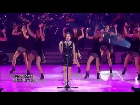 박정현(Lena Park) - 사랑이 올까요 (with Symphony Orchestra / Love Come Back) @ 2014.11.23 Live Stage