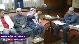 محافظ المنيا يبحث مع وفد كويتي إنشاء مصنع للحديد والصلب.. فيديو وصور