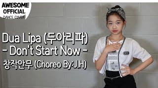 Baixar 나하은(Na Haeun) - Dua Lipa (두아리파) - Don't Start Now 창작안무(Choreo By :J.H)