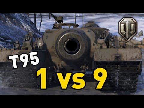 World of Tanks || T95 - 1 vs 9
