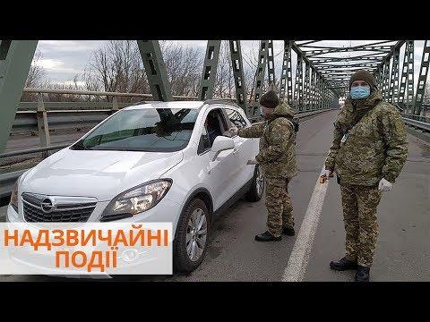 С подозрением на коронавирус на Закарпатье госпитализировали 25 украинцев, которые ехали из Италии